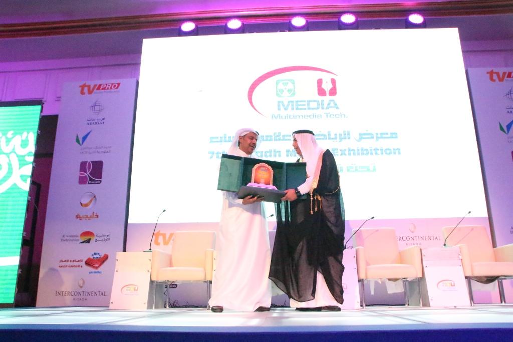 معرض الرياض الإعلامي السابع (3)