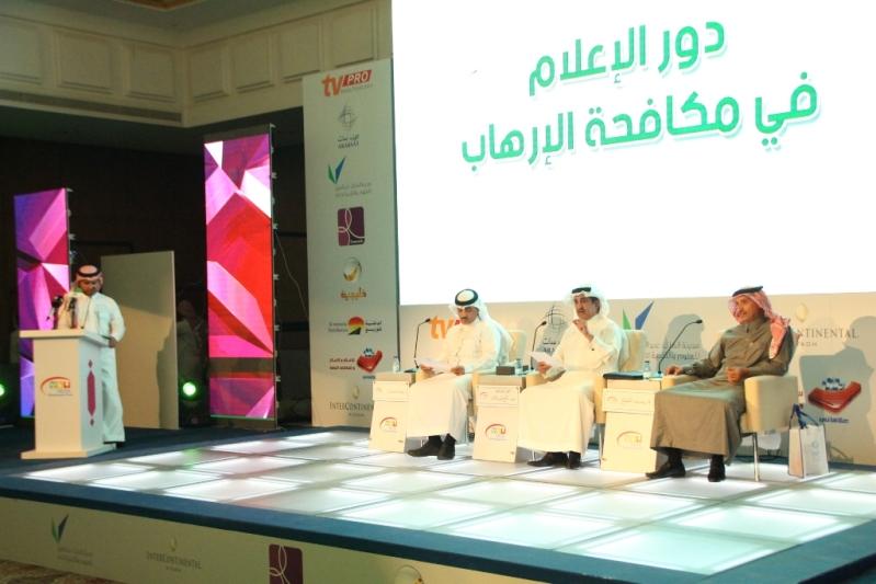 معرض الرياض الإعلامي السابع (4)