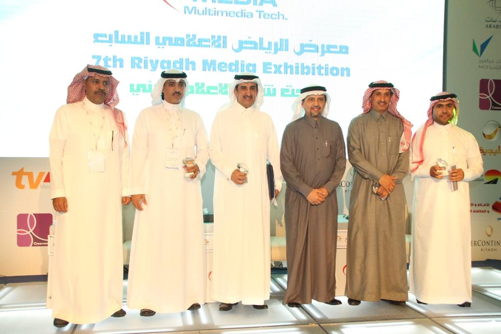 معرض الرياض الإعلامي السابع (5)