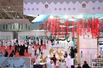 سباق تنافسي على مسابقة القارئ الصغير في معرض الرياض للكتاب - المواطن