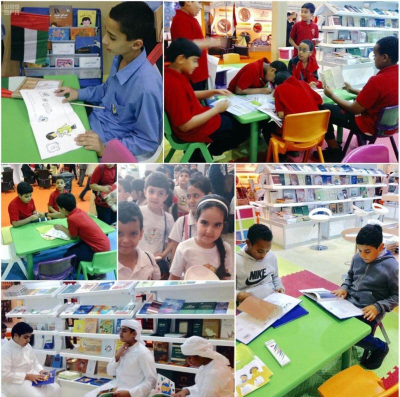 معرض الشارقة للكتاب (1)