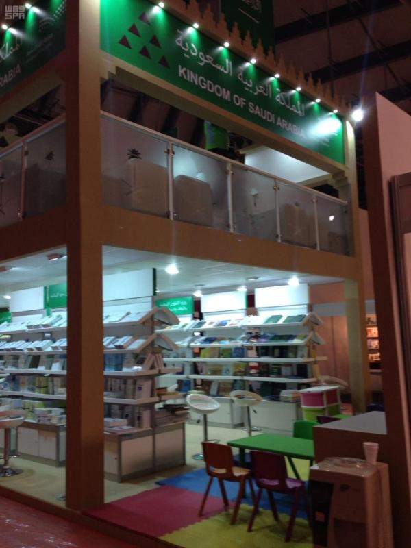 معرض الشارقة للكتاب (2)