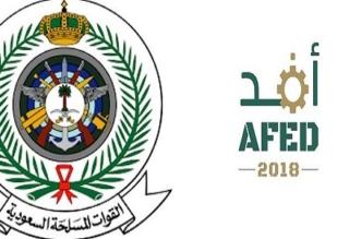 اتفاقية لتطوير المركبات العسكرية في المملكة بمعرض أفد 2018 - المواطن