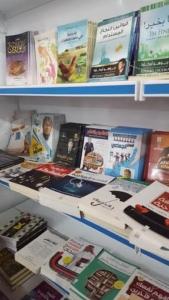 معرض الكتاب بالباحة1