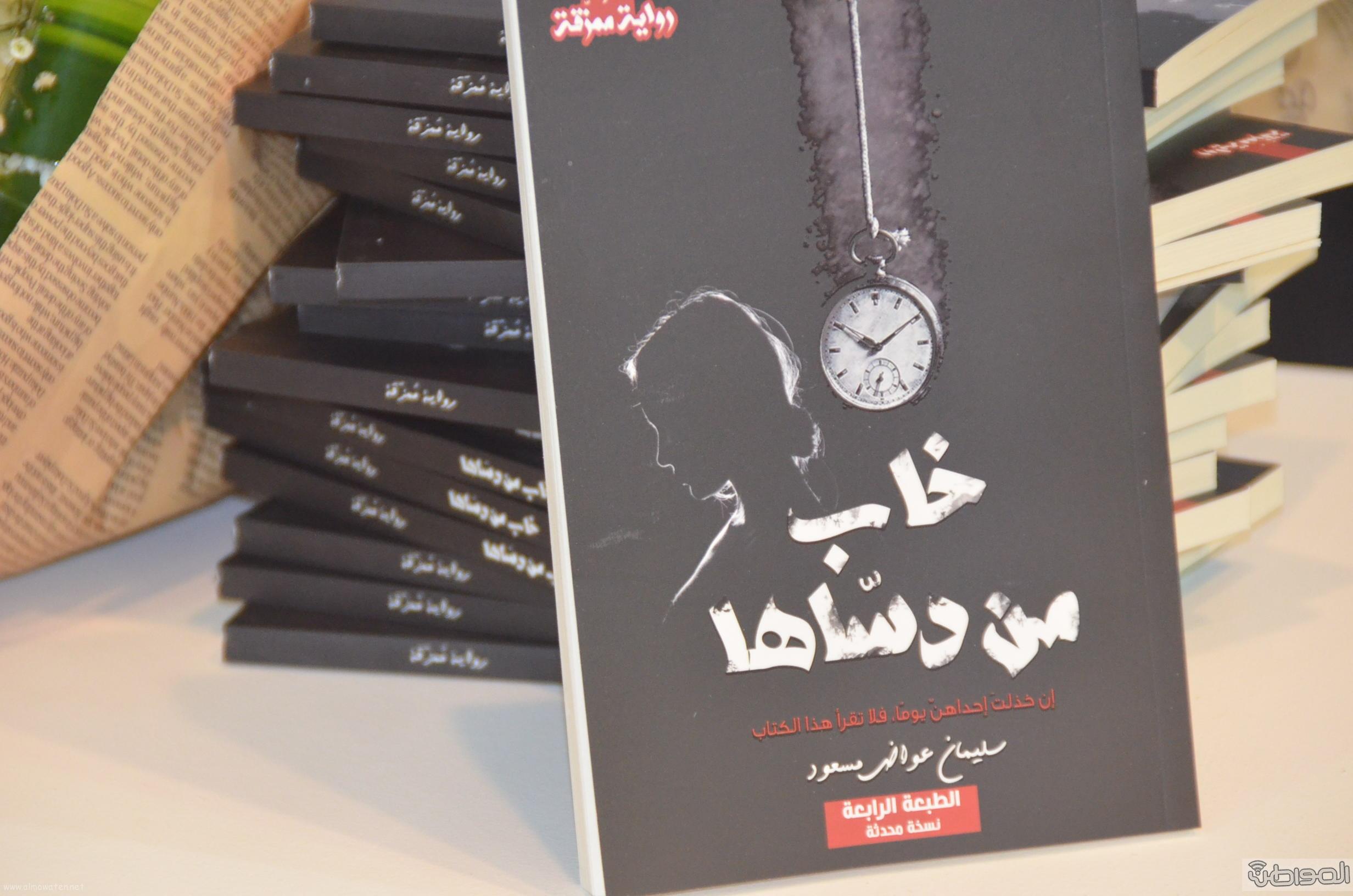 معرض-الكتاب-بجدة (7)
