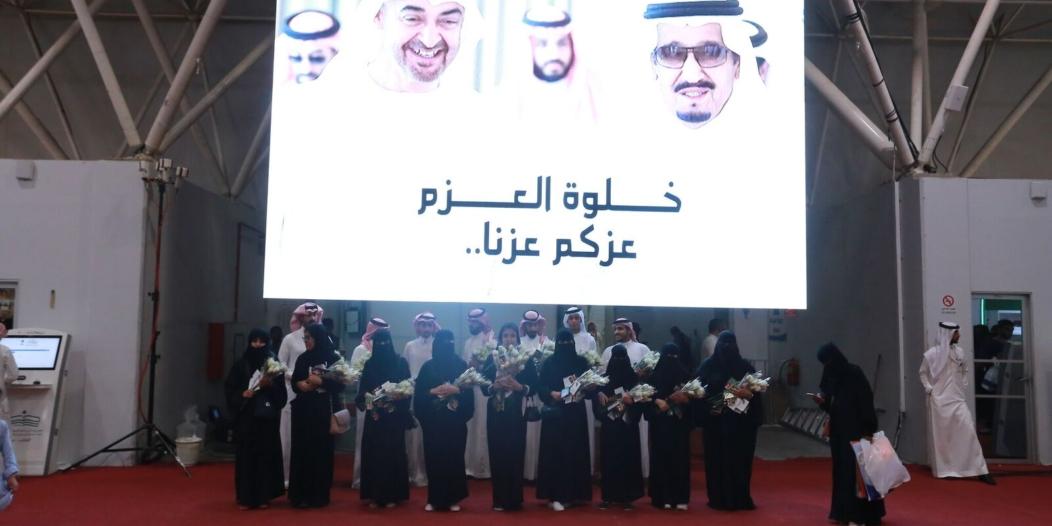 بالصور.. معرض الكتاب يوثق العلاقات السعودية الإماراتية في فيلم خلوة العزم