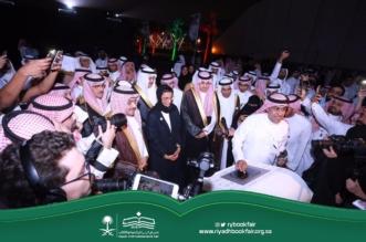 الوزير العواد يدشن معرض الكتاب الدولي في الرياض.. و4 أهداف لإقامته - المواطن