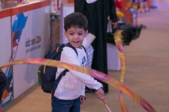 التقاعد تُعرف زوار معرض الكتاب 2018 في الرياض بأنظمتها - المواطن
