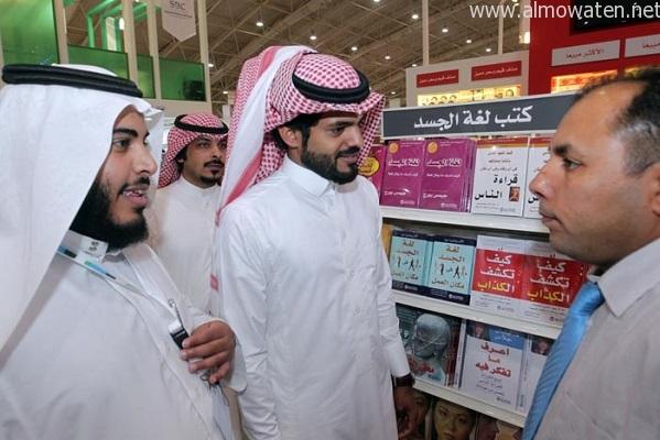 ابوهادي مع رحلة ألم ودروب شائكة في معرض الكتاب الدولي بالرياض