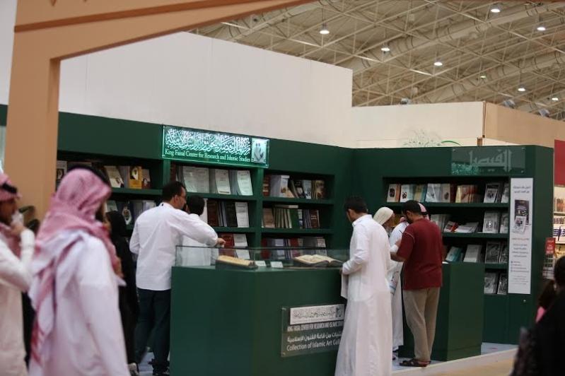 معرض الكتاب8