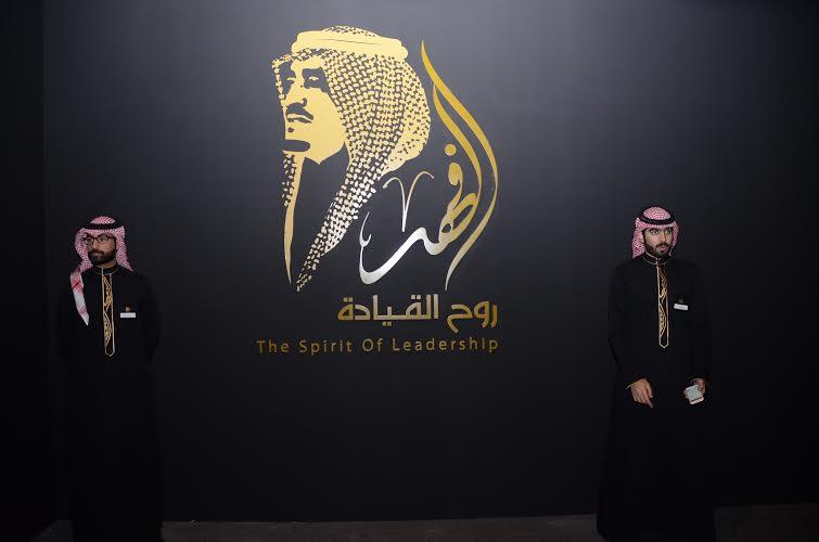 معرض الملك فهد1