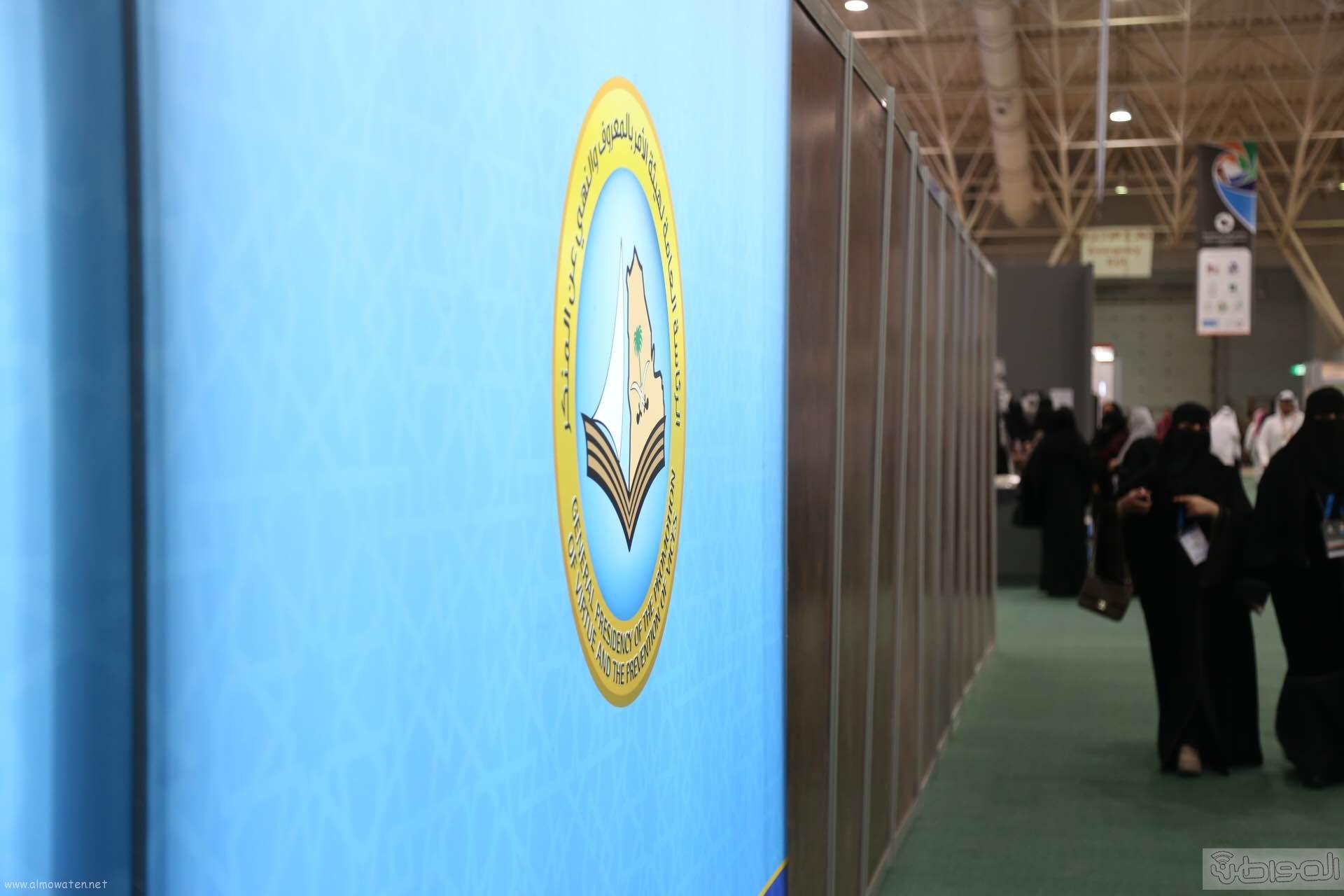 معرض-الوان-السعودية (12)