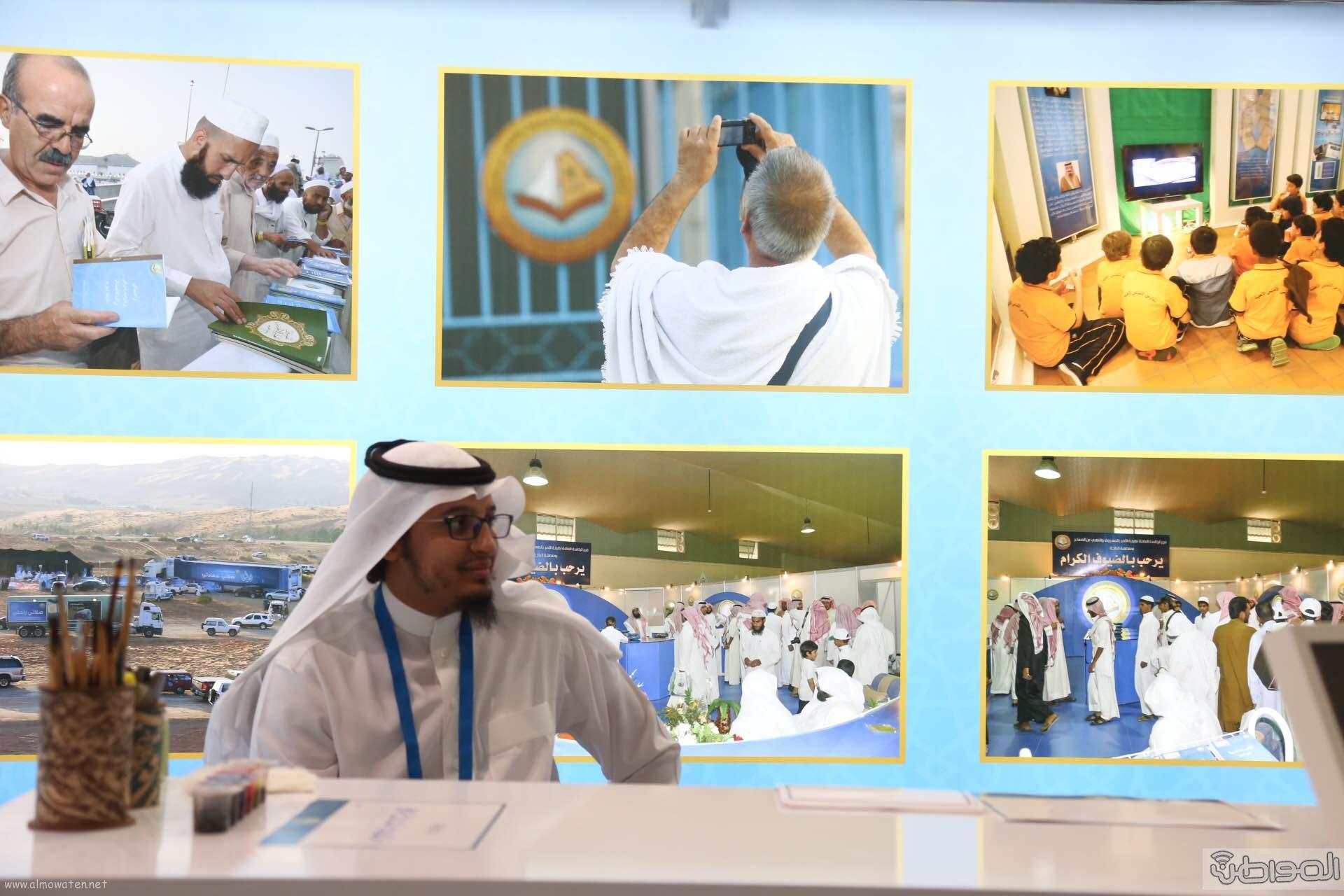 معرض-الوان-السعودية (13)