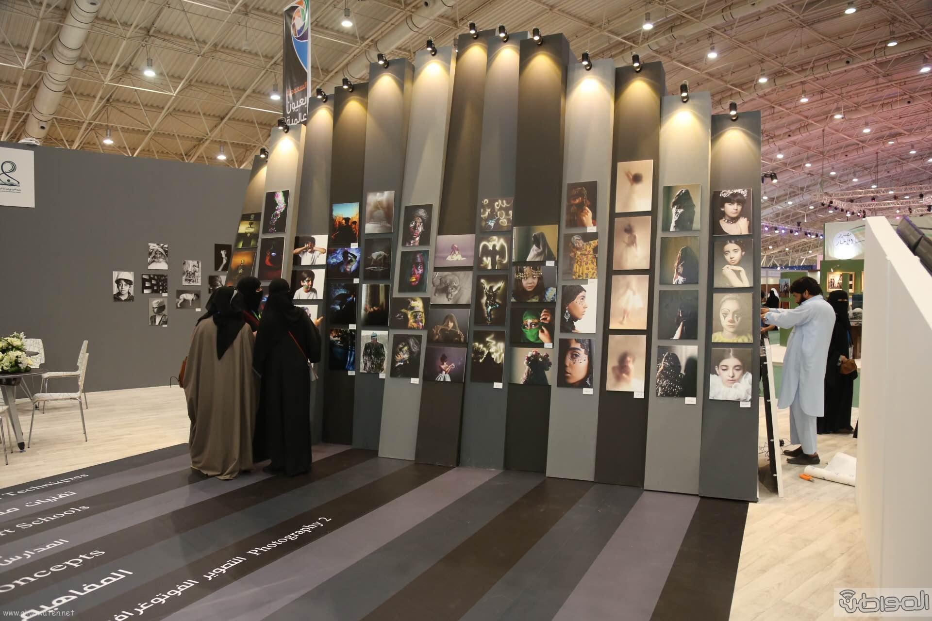 معرض-الوان-السعودية (14)
