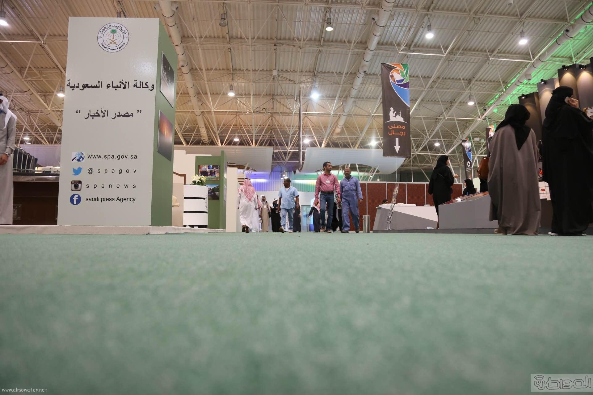 معرض-الوان-السعودية (15)