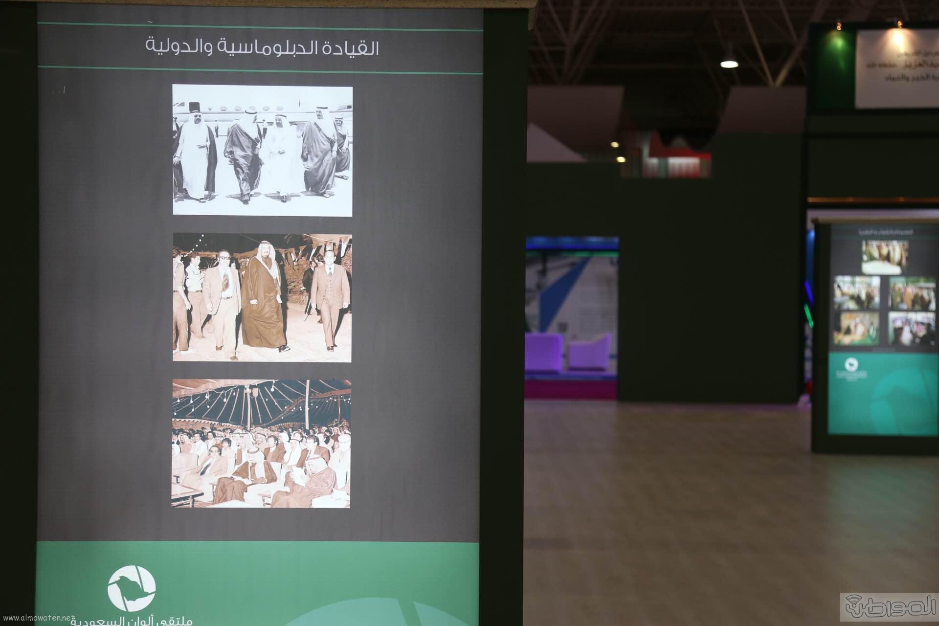 معرض-الوان-السعودية (42)