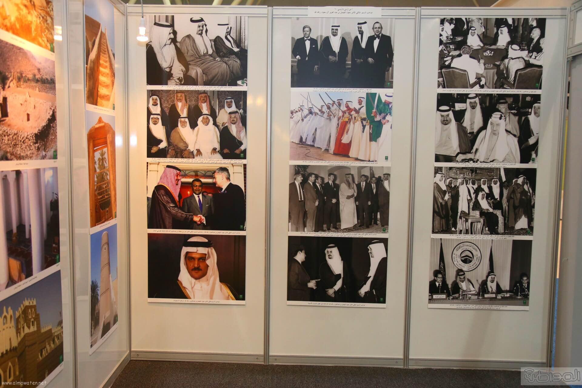 معرض-الوان-السعودية (48)