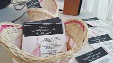 معرض انامل مبدعة بمنطقة الباحة (8)