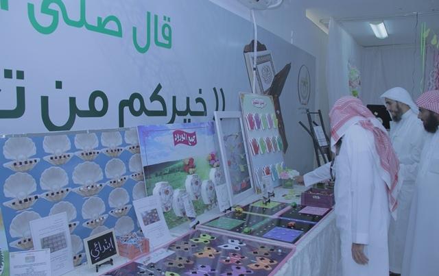 معرض-بصة-تميز-لتعليم-القران-الكريم-بشرق-الرياض (3)