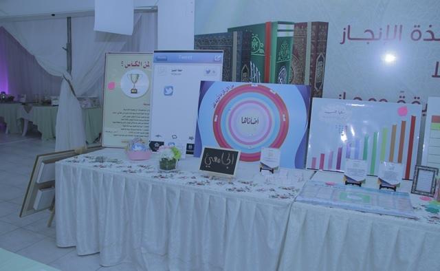 معرض-بصة-تميز-لتعليم-القران-الكريم-بشرق-الرياض (6)