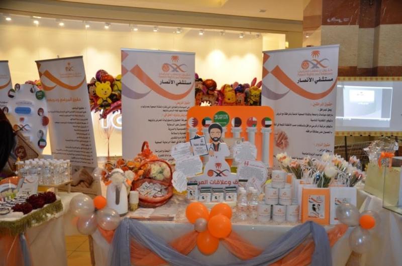 معرض تثقيفي وعروض في اليوم الخليجي لحقوق المريض بالمدينة 3