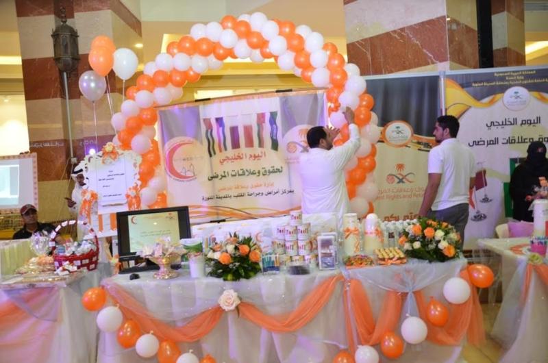 معرض تثقيفي وعروض في اليوم الخليجي لحقوق المريض بالمدينة 4