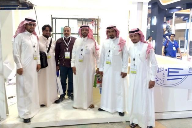 معرض-جامعة-الباحة 3