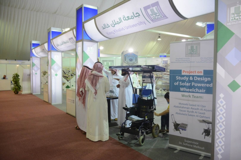 معرض جامعة الملك خالد سوق عكاظ (2)