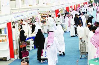 معرض جدة الدولي للكتاب يسجل أكثر من 40 ألف زائر منذ افتتاحه - المواطن