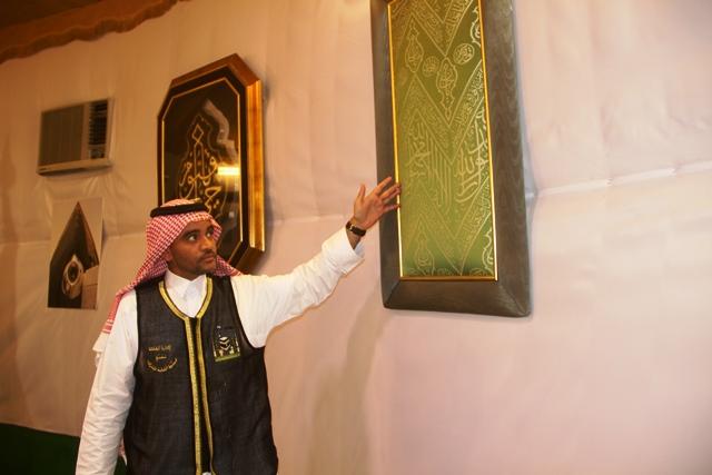 معرض رئاسة الحرمين يستقبل عدد كبير من الزوار وأمين الطائف المهندس محمد المخرج (6)