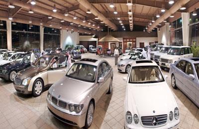 معرض-سيارات