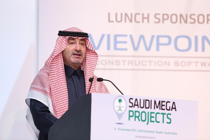 معرض ومؤتمر المشاريع الكبرى السعودي