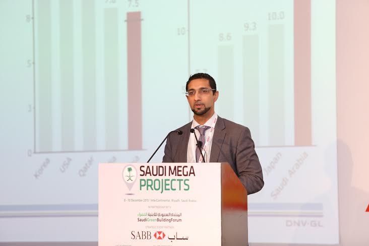 معرض ومؤتمر المشاريع الكبرى السعودي1