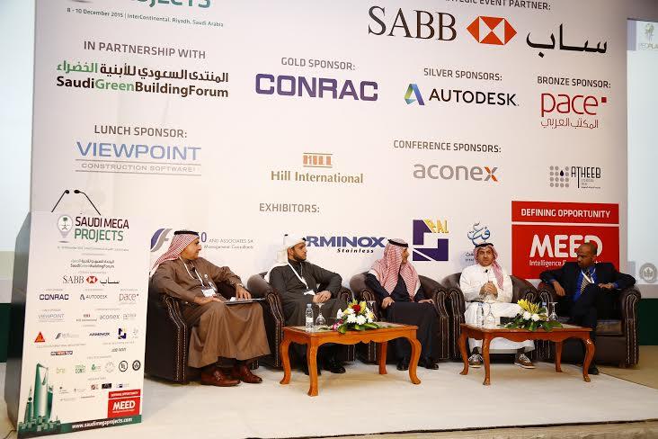 معرض ومؤتمر المشاريع الكبرى السعودي3