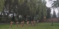 معسكر-صيني