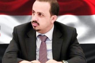 """الإرياني يدين الاستهداف الصاروخي لـ """"مرتزقة إيران"""" على الرياض وجازان - المواطن"""