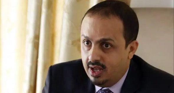 الإرياني يدعو المبعوث الأممي لمشاهدة جرائم الحوثي في تعز