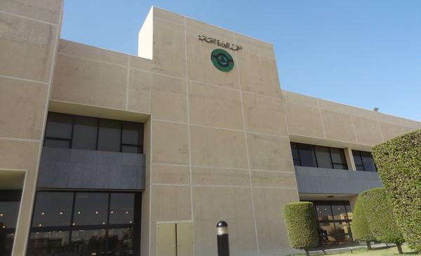 معهد الإدارة العامة يبدأ اليوم قبول طالبات التسجيل لحملة الثانوية صحيفة المواطن الإلكترونية