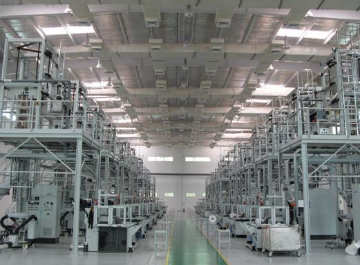 معهد الصناعات البلاستيكية بالرياض