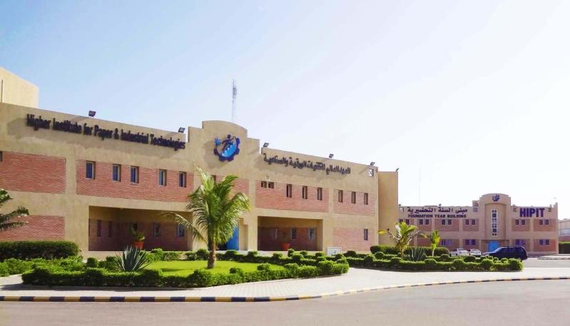 معهد الورقية والصناعية1