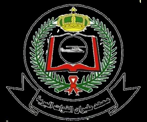 معهد طيران القوات البرية