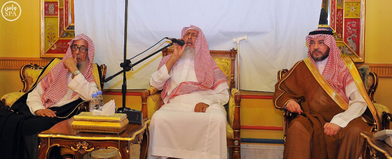 300 داعية في ضيافة المفتي بـ#مكة استعداداً لـ #الحج - المواطن