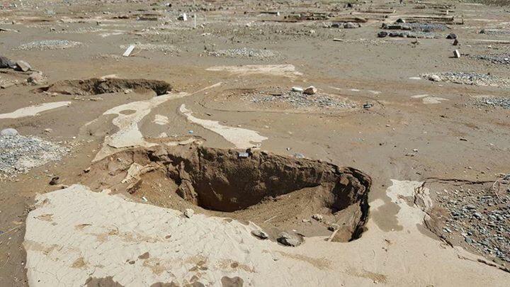 مقابر ابوعريش (3)