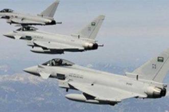التحالف يقصف تجمعات ومخازن سلاح الحوثيين في الحديدة - المواطن