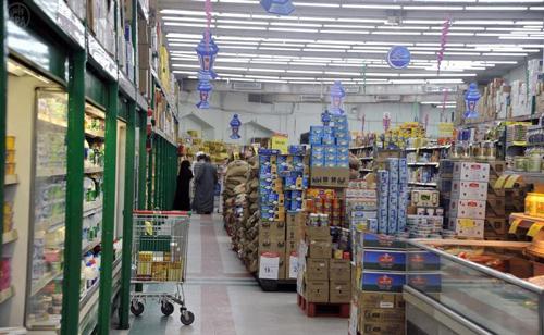 مقاضي تموينات غلاء اسعار ارتفاع مواد غذائية سوبرماركت اسواق منتجات بقالة