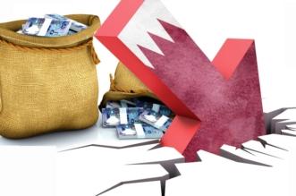 التسول.. أحدث محاولات الدوحة الفاشلة للخروج من أزمتها الاقتصادية - المواطن