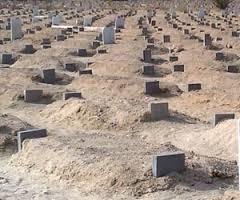 مقبرة الجفالي بمحافظة الطائف
