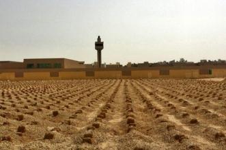 إغلاق مقبرة أم الحمام في الرياض بعد 13 عامًا من افتتاحها - المواطن