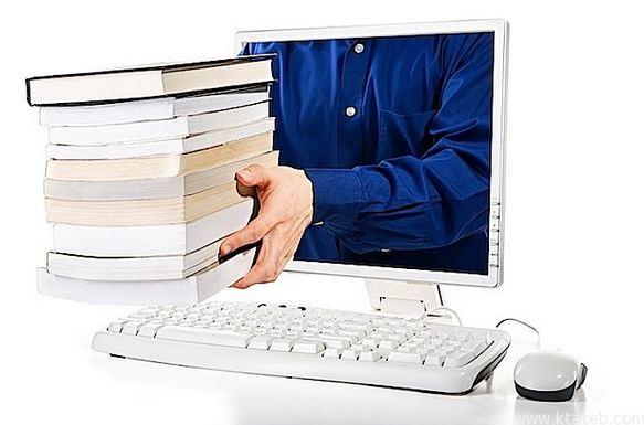 مقررات-الكترونية