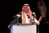الأمير مقرن : المنافسة والابتكار بالتعليم أساس  تقدم الأمم وقوتها